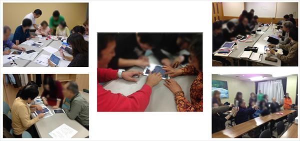 「視覚・聴覚障害のある方にiPadを教える人財育成講座」開講のお知らせ