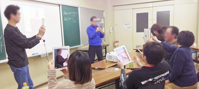 「聴覚障害のある方にiPadを教える人財育成講座(聴覚障害者対象)」