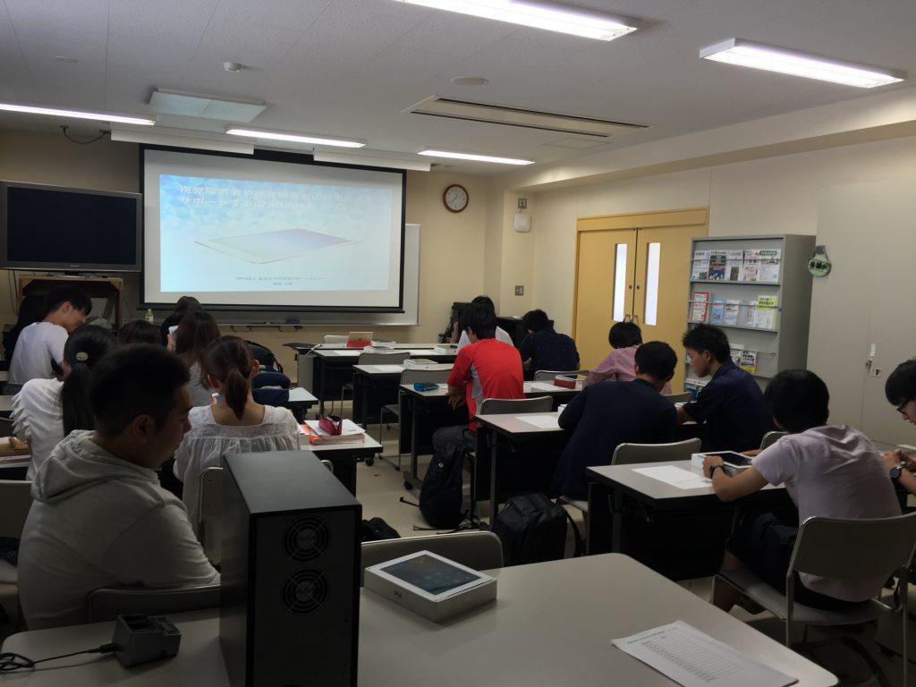 弘前大学教育学部で視覚・聴覚障害に関するiPadの講義を担当しました
